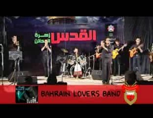 bahrain lovers band (live)