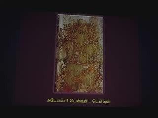 06 Ponniyin Selvan Varalaatru Pervai Vizha 2009 Morning
