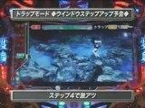 パチンコ動画@youtube-CRぱちんこ仮面ライダーMAX-リーチ演出