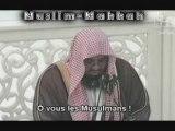VISITEZ MON NOUVEAU BLOG -    www.muslim-makkah.overblog.com