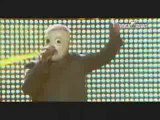Slipknot Live Rock am Ring 2009 The Blister Exists
