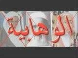 non à la secte wahhabite (pseudo-salafi)