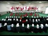 Enseignement de l'Islam au USA - تعليم الاسلام في امريكا