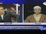 mise en garde contre la secte wahhabite pseudo salafi
