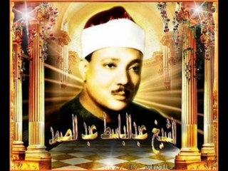 Abdulbasit Abdussamet - Hakka Suresi 1-24 (Cemaatli)
