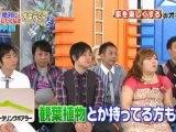 [Ep 135 - Part 2/2] Cartoon KAT-TUN (11/11/2009)