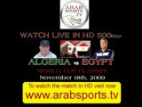 Egypte vs Algérie Play-off Match de Football - Soudan