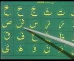 Learn Quran In Urdu Language (IQRA PTV Program) 02 Of  65