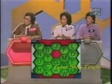 Blockbusters - March 5, 1982(part 1)