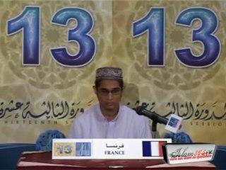 Hfz Hichame Padavia - 13e Holy Qour'aan Awards Dubai (part2)