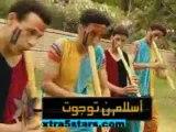 Bent Oudaden reprend un  rythme de Rais Hassan Arsmouk