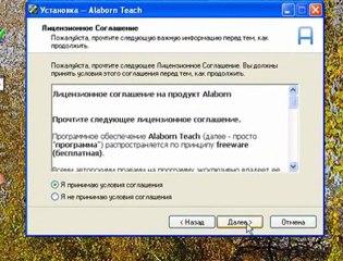 Инсталляция программ в ОС Windows
