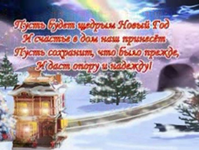 С новым годом и рождеством! Happy new year & merry christmas