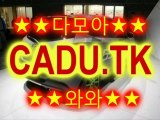 http://cadu.tk 라이브바카라 와와카지노 다모아카지노 라이브카지노 온라인카지노