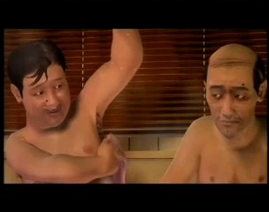 Lustiges Comic Video Animationsfilm Sauna Sauna Sauna