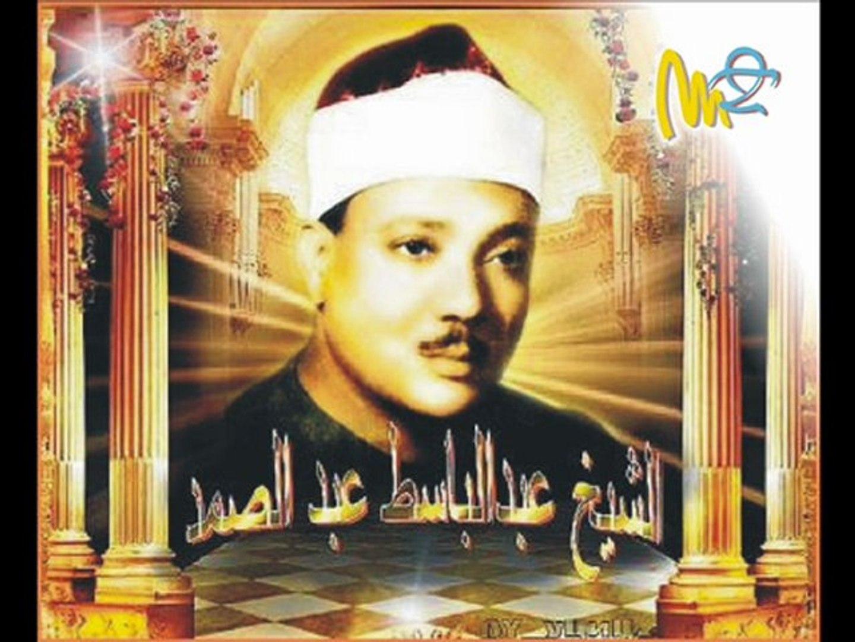 Zilzal Suresi - Abdulbasit Abdussamed  (Tecvid)