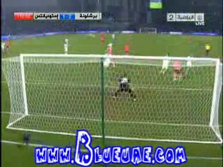 هدف ميسي وفوز برشلونة بكأس العالم للاندية 2009