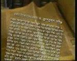Jésus dans la bible hébraïque