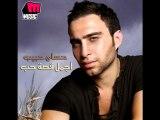 Hossam Habib - Embareh _ حسام حبيب - إمبارح