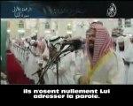 Al Mouhaysni emotion fin de sourate An Naba (2009)
