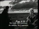 Η ΕΒΔΟΜΗ ΣΦΡΑΓΙΔΑ (The Seventh Seal, 1957)
