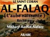 AL-FALAQ ( L'aube naissante ) // SOURATE 113