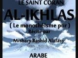 AL-IKHLAS ( Le monothéisme pur ) // SOURATE 112