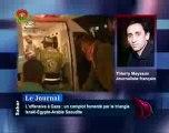 Gaza Analyse de Thierry Meyssan