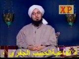 le soufisme Al-Jifri Al_Kashf_Part_1
