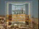 israel a la lumiere des prophetie biblique!partie6