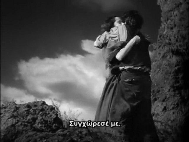ΑΝΕΜΟΔΑΡΜΕΝΑ ΥΨΗ (Wuthering Heights, 1939)