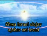 Shma Israël