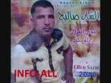 Cheb salih 2010 harba win