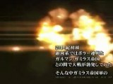 パチンコCR宇宙戦艦ヤマト3PV