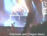 "АЛИСА  в  СК ""Олимпийский""-2008 (3/9)"