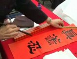 Festival de calligraphie traditionnelle chinoise