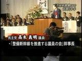 佐賀県■長崎新幹線が止められなければ民主党は終わり その3