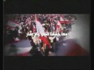 14 February 2010 - كرمال لبنان كرمالك نازلين