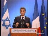 Discours lors de la rencontre économique Israël France
