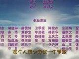 YouTube - Bi Mat Cua Bao Ho Lo KSTC Vsub 009