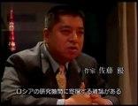2008.12.08 情熱大陸