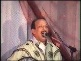 OUDADEN celebre nouvel annee amazighe