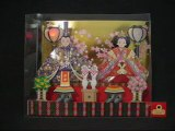 Carte Musicale Hina Matsuri Japon