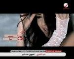 Eliane - Khedny Layounak
