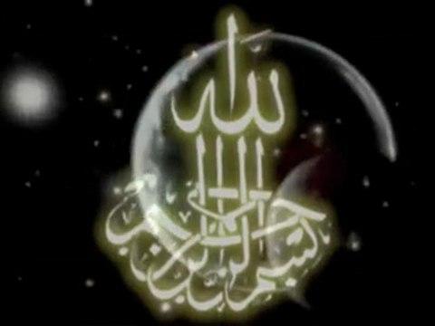 會 Al-Haqq 會 www.islam-al-haqq.com