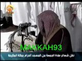 Partie 1 Sheikh Saud Shuraim Salat Jumu'a  Janvier 2010 � La Mecque   Premi�re Rak'at.