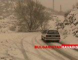 Momçilgrad yakınlarında 7 anti tank mayını bulundu