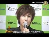 香港NTDTV eSTAR
