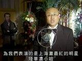 Film4vn.us_HoaTrongBao-10_chunk_2