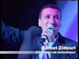 Kamel Chanteur et Animateur